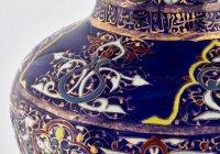 Многовековую культуру Сирии покажут в Катаре
