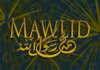 Отрицательное отношение ваххабитов к маулиду