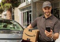 Amazon будет доставлять покупки прямо в багажник авто