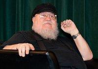 Автор «Игры престолов» выпустит учебник истории