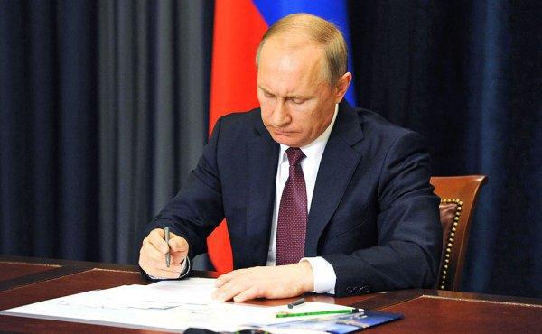 Владимир Путин подписал указ опраздновании 100-летия образования Татарстана