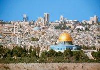 В Палестине назвали «мечтами» планы Израиля по переносу посольств в Иерусалим