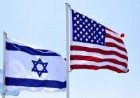 Евреи США против Израиля