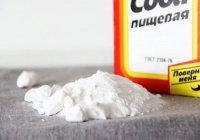Медики выявили неожиданную пользу пищевой соды