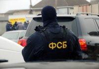 В ФСБ сообщили о предотвращенных в Москве терактах