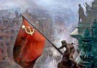 Победу над нацизмом в ВОВ могут признать всемирным наследием
