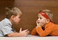 Ученые показали, как во время разговора работает язык (ВИДЕО)