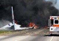В США потерпел крушение военный самолет, есть погибшие (Видео)