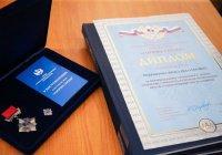 Школьницу, спасшую 4-летнего ребенка, наградили во Владивостоке