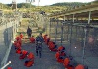 В Саудовскую Аравию вернулся первый при Трампе узник Гуантанамо