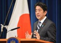 Япония отказалась поддерживать США в вопросе Иерусалима