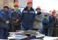 СМИ: Казахстан становится центром притяжения мигрантов