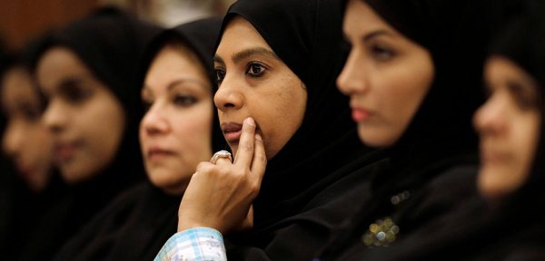 В ведомстве заявили, что цель соответствующего назначения - усилить роль женщин в обществе.
