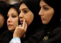 Эр-Рияд впервые в истории назначил на пост атташе женщину