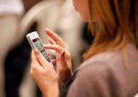Ученые: Соцсети опасны для женщин