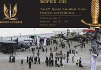Россия представит свое вооружение на международной выставке в Иордании