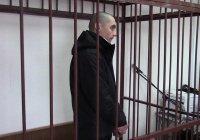 Казанский вербовщик «Аль-Каиды» приговорен к тюрьме