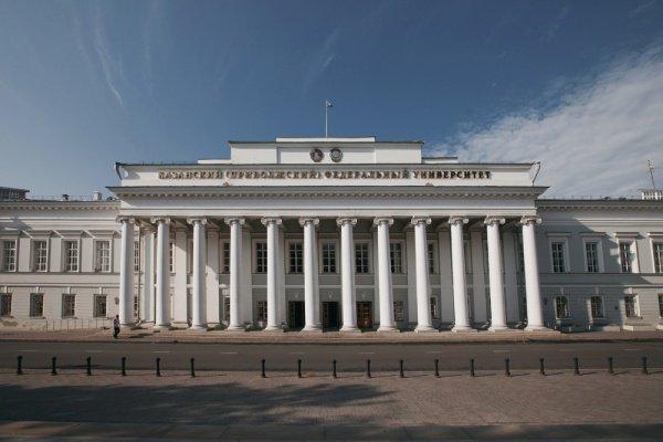 KazanSummit 2018 стартует встолице Татарстана