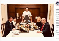 Десерт в ботинке вызвал дипломатический скандал между Японией и Израилем