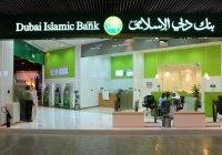 Филиал Исламского банка Дубая появится в Казани