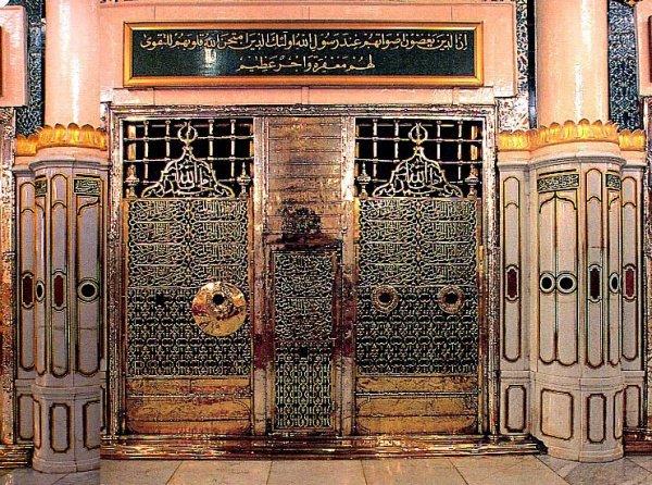 могила нашего Пророка салляллаху аляйхи ва саллям