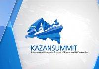 Участие в Kazansummit 2018 примут более 3 тысяч делегатов