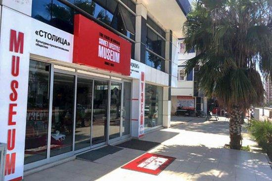 Казанский музей соцбыта появится в Турции.