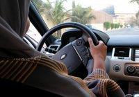 В Саудовской Аравии объявили дату, когда женщины сядут за руль