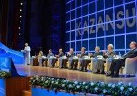 KazanSummit 2018 стартует в столице Татарстана