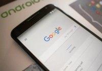 Голосовой помощник Google научился самостоятельно звонить