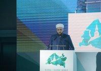 Муфтий РТ открыл пленарное заседание KazanSummit чтением Корана