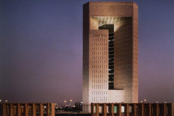 ВЭБ иИсламский банк инвестируют вблокчейн-проекты