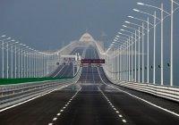Самый большой морской мост открыли в Китае