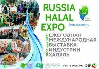 На Russia Halal Expo представили туры для мусульман