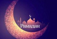 Список дел на предстоящий Рамадан