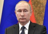 Путину хотят дать Нобелевскую премию мира