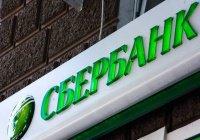 Сбербанк создаст в Татарстане тестовую площадку по исламскому банкингу