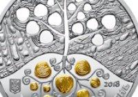 Монету, посвященную копке картошки, выпустили в Украине (ФОТО)