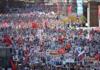 ФСБ предотвратила теракт на акции «Бессмертный полк» в Москве