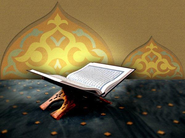«Читайте Коран, ибо, поистине, в день воскрешения он явится как заступник за тех, кто его читал»