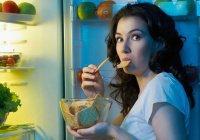 Ученые выяснили, как есть после 6 часов вечера и не толстеть