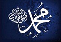 Последние слова, которые Пророк (с.г.в.) сказал до смерти