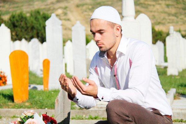 Дозволено ли возносить дуа у могил?