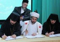 Дальневосточный межконфессиональный форум пройдет в Хабаровске