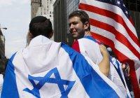 В США критику Израиля хотят приравнять к антисемитизму