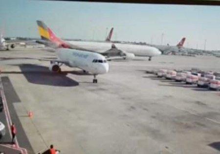 Кадр из видеозаписи.