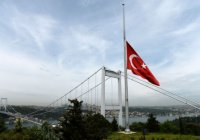 Турция объявила траур в связи с кровопролитием в секторе Газа