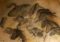 Ученые: Древние художники были аутистами