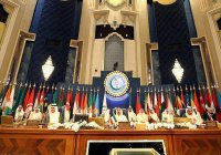 ОИС осудила открытие в Иерусалиме посольства США