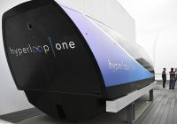 Стала известна цена билета на Hyperloop